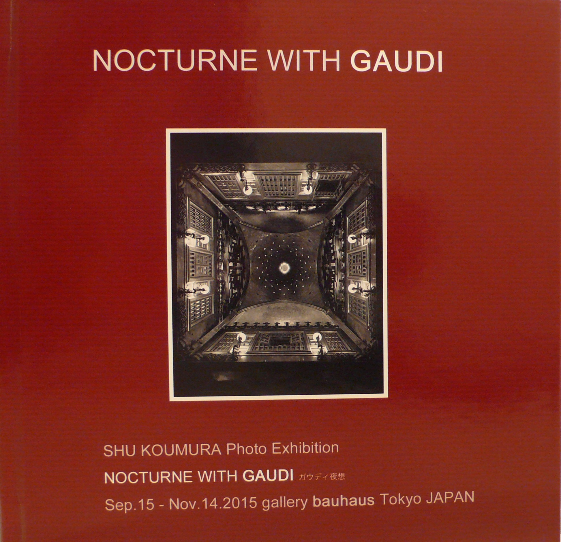 NOCTURNE WITH GAUDI